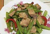 西芹炒肉的做法