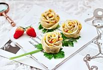 #餐桌上的春日限定#玫瑰花蒸饺的做法