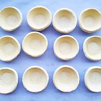 香甜酥脆的香蕉蛋挞酥的做法图解2