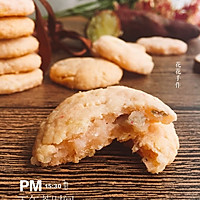 淡奶油红薯糯米饼的做法图解7