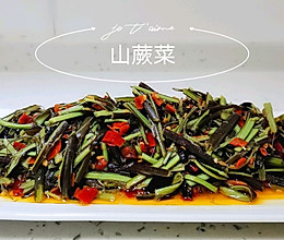 #餐桌上的春日限定#山蕨菜的做法