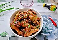 #下饭红烧菜#可乐鸡翅根的做法
