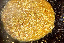正宗台式肉燥-附台式肉燥饭和肉燥干拌面做法的做法