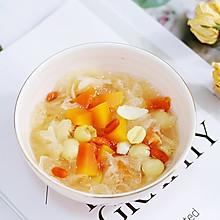 木瓜银耳莲子甜汤