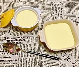 牛奶炖蛋的做法