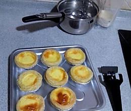 蛋挞(5个量)的做法