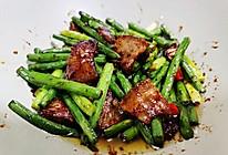 锦娘制——蒜苔炒回锅肉的做法