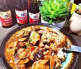 滑嫩多汁的香菇滑鸡饭,每吃一口都超满足!的做法