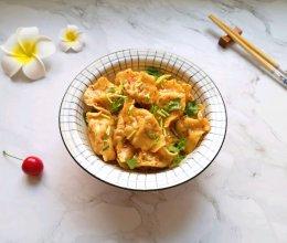 红油干拌饺子#一道菜表白豆果美食#的做法