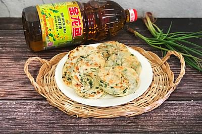 饺子皮版葱油饼#金龙鱼营养强化维生素A新派菜油#