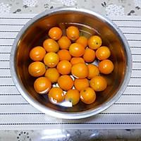蜜炼金桔柠檬膏——止咳化痰好滋味的做法图解1