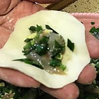 四鲜饺子的做法图解8