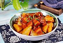 百吃不厌家常菜~红烧肉炖土豆的做法