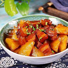 百吃不厌家常菜~红烧肉炖土豆