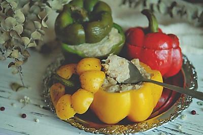 普罗旺斯式彩椒盅#一机多能一席饪选#