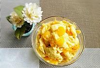 芒果椰浆冰(泰味十足)的做法