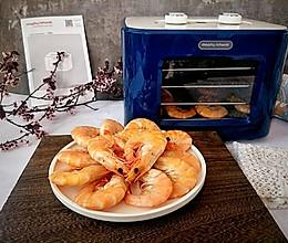 风干海虾【摩飞干果机版】的做法