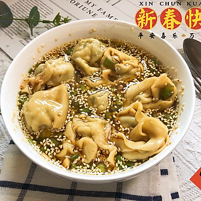 酸辣好吃的酸汤水饺,连汤都喝得精光