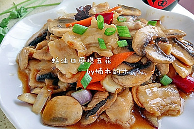 蚝油口蘑肉片