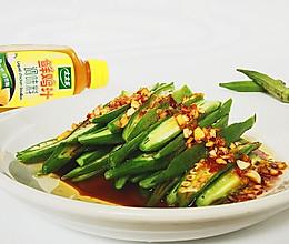 凉拌秋葵#太太乐鲜鸡汁中式#的做法