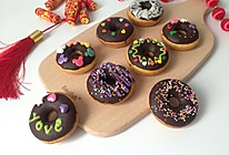 甜甜圈(年味篇)的做法
