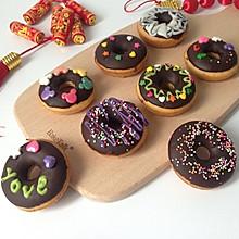 甜甜圈(年味篇)