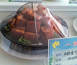 石锅香肉的做法