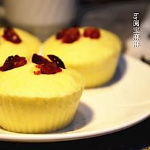 好吃不上火的蔓越莓蒸蛋糕#老板电器S205蒸箱试用#