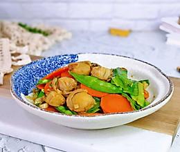 #我们约饭吧#荷兰豆炒扇贝的做法