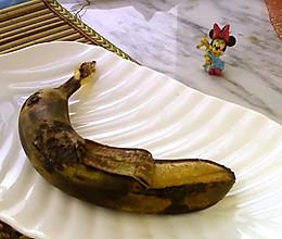 #秋天怎么吃#烤香蕉的做法