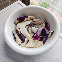 川式肉末茄子/鱼香茄子做法的做法图解3