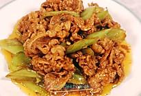 #换着花样吃早餐#椒香青辣椒肥牛卷的做法