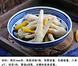 【泡椒凤爪】做法简单,闲暇的时候可以充当小零食。的做法