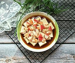 虾仁蟹肉蒸豆腐