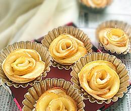 苹果玫瑰#松下烘焙魔法世界#的做法