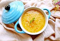 小米南瓜粥#柏翠辅食节–营养佐餐#的做法