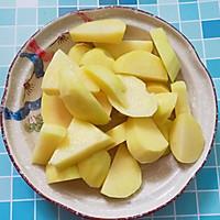 #520,美食撩动TA的心!#花环沙拉的做法图解1
