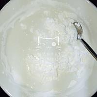 椰香黄金糕的做法图解6