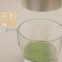 抹茶的3+3种有爱吃法「厨娘物语」的做法图解28