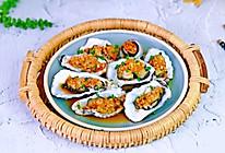 #终于经典传统味#蒜蓉生蚝的做法
