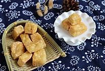 炸油豆腐(空气炸锅版)的做法