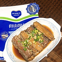 #鲜到鲜得舟山带鱼0元试吃#红烧带鱼