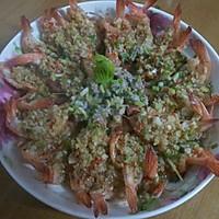 蒜蓉大明虾的做法图解3