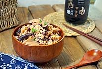 杂粮菌菇焖饭#单挑夏天#的做法