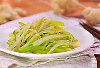 青椒炒土豆丝-迷迭香的做法