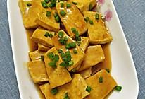 素豆腐的做法