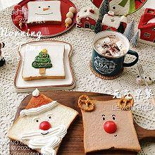 圣诞卡通吐司