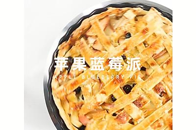苹果蓝莓派