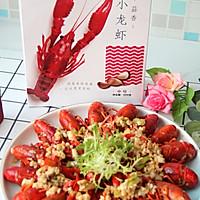 蒜香小龙虾的做法图解8
