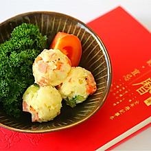 日式土豆沙拉#丘比轻食厨艺大赛#